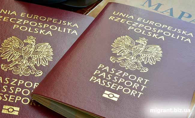 Визнання польським громадянином