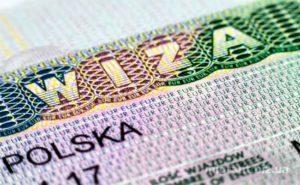 Способи перевірки готовності візи в Польщу