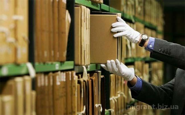 Як шукати свої корені в польських архівах