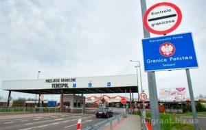 Як і де перетнути польсько-український кордон