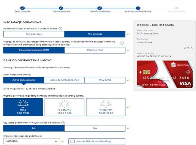 Як відкрити рахунок в польському банку через інтернет