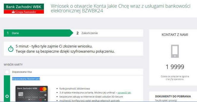 Онлайн заявка на відкриття рахунку