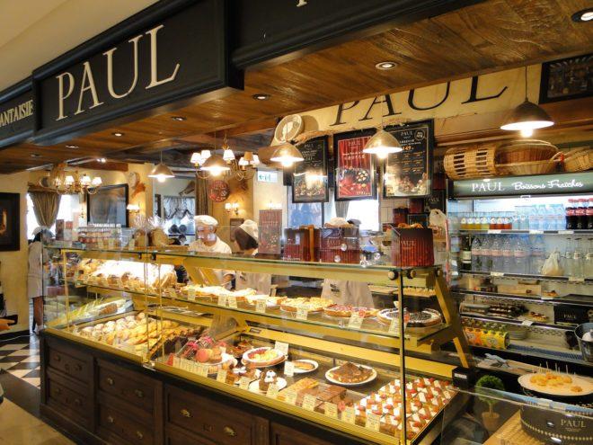 Кафе Paul