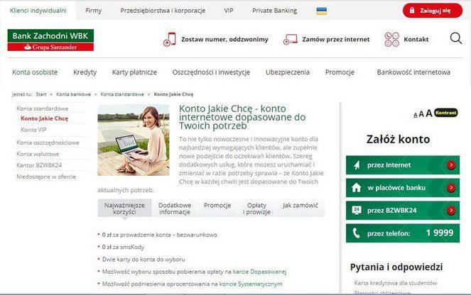 Вхід на сайт польського банку ВБК