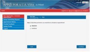 Запис в посольства США для співбесіди 2