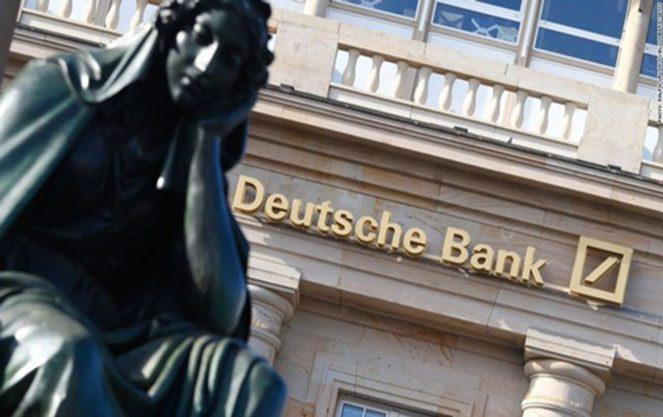 Банківська система Німеччини