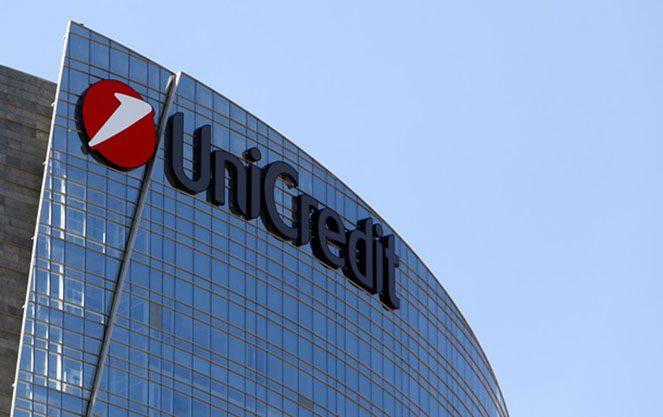 Unicredit Bank банк у Німеччині
