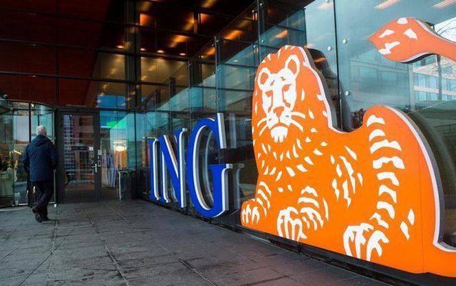 Логотип ІНГ банку в Польщі