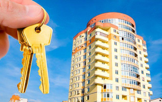 Як швидко купити квартиру у Польщі