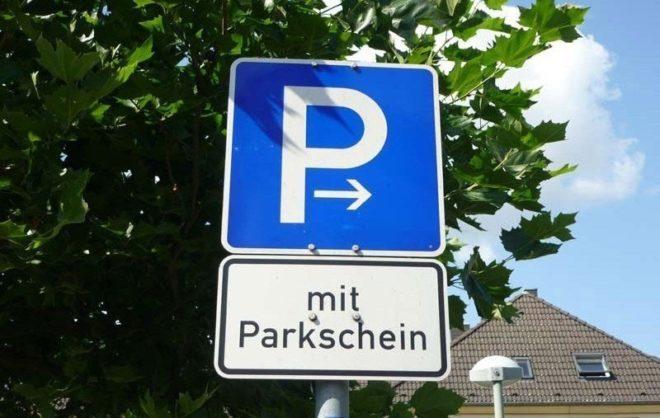 Платна парковка на узбіччі