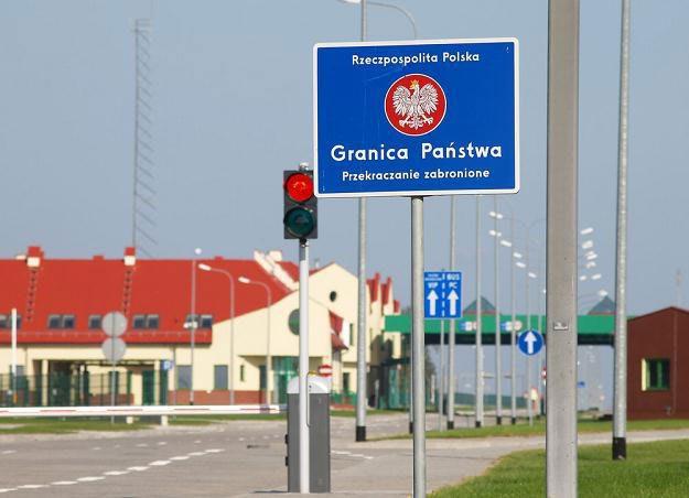 Кордон Польщі