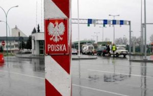 Пункти перетину українсько-польського кордону