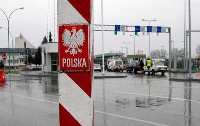 Бронювання черги на кордоні з Польщею