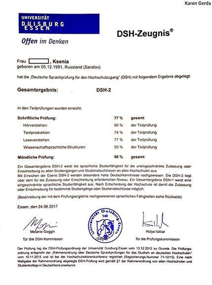 Іспит на сертифікат DSH