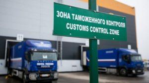 Доставка вантажів з Польщі