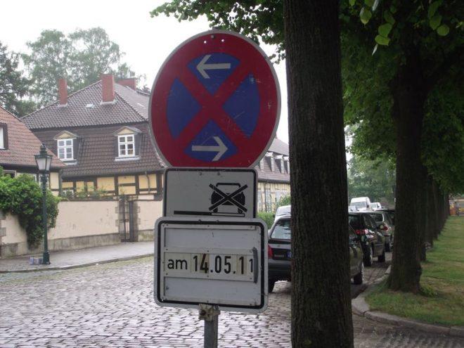 Зона дії паркування