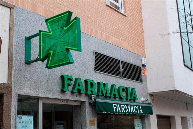 Аптеки в Іспанії