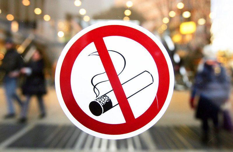 Обмеження і заборони для курців