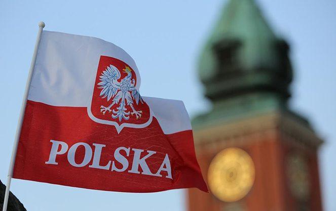 Як оформити ПМП в Польщі