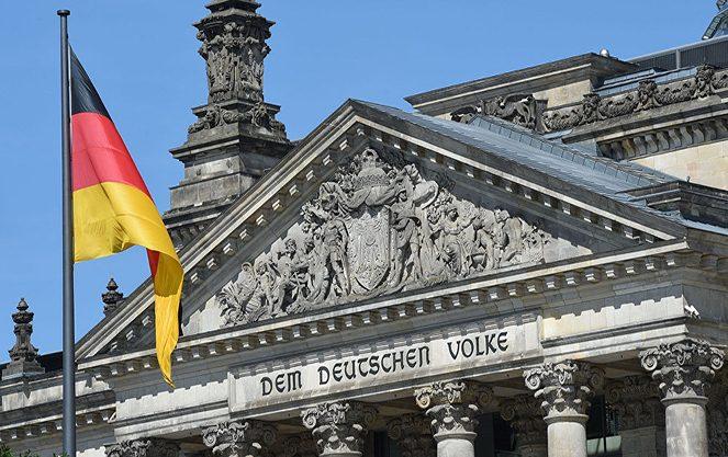 Судова система Німеччини