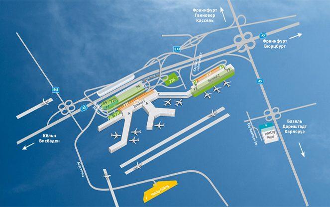 Аеропорт франкфурта на майні