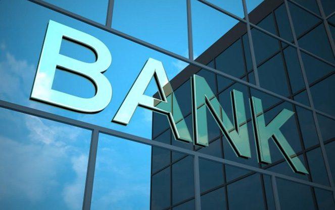 Банки й банківська система в Польщі
