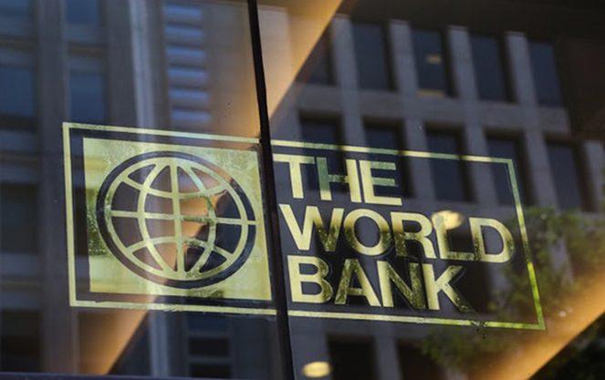 Банки країн Європи
