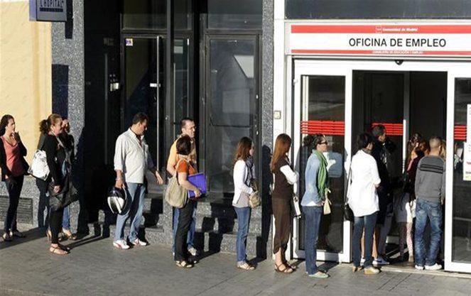 Центр зайнятості в Іспанії