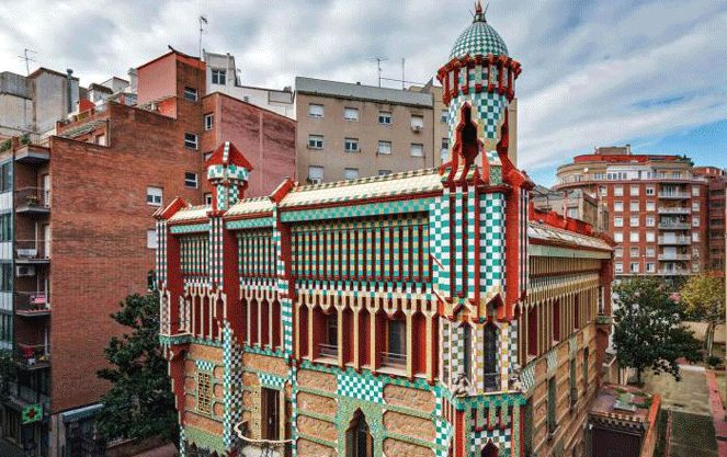 Будинок Винсенса в Барселоні