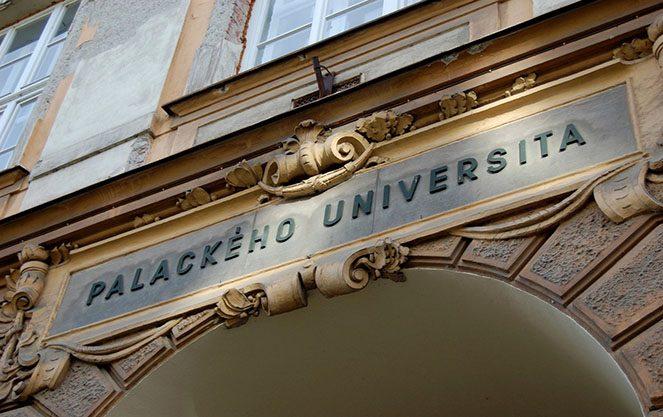 Університет Палацького в Оломоуці