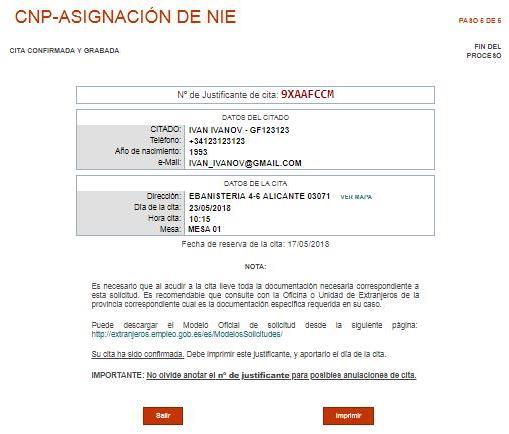 Запис на подачу документів для отримання NIE