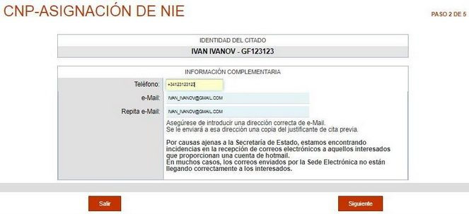 Вказівка адреси електронної пошти