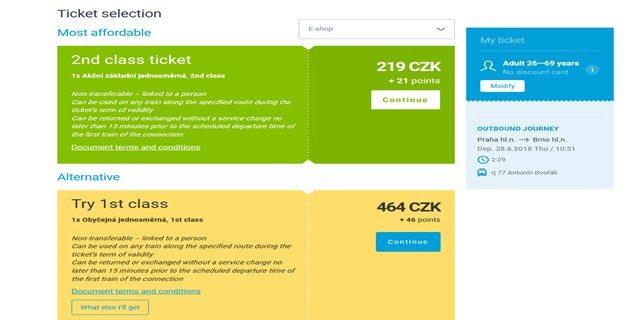 Придбання квитків на поїзд в Чехії