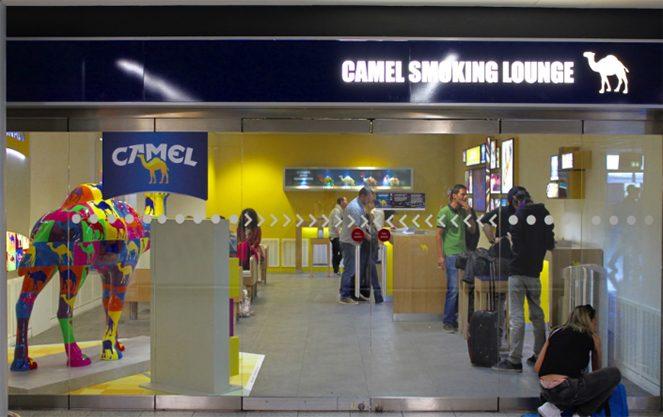 Павільйони для куріння