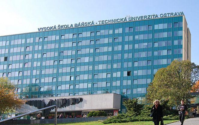 Остравський технічний університет