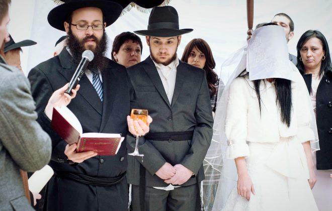 шлюб в Ізраїлі