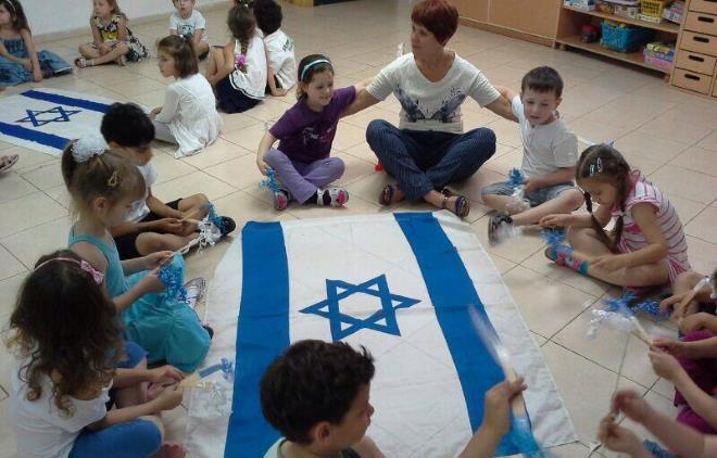 дитячі садки в Ізраїлі