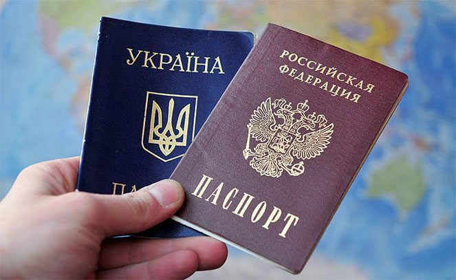 Паспорт України та Росії
