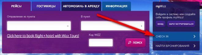 форма реєстрації онлайн
