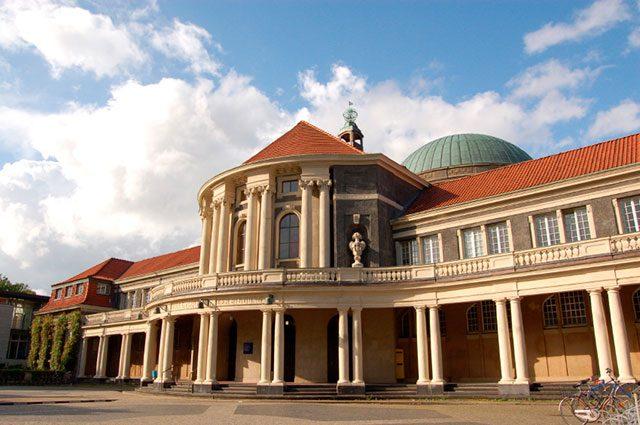 Гамбурзький університет