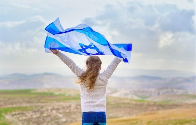 стати громадянином Ізраїлю