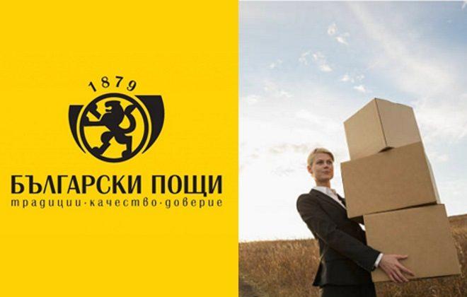 відправити листівку з Болгарії до України