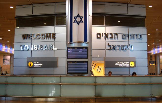 Правила в'їзду в Ізраїль для іноземців