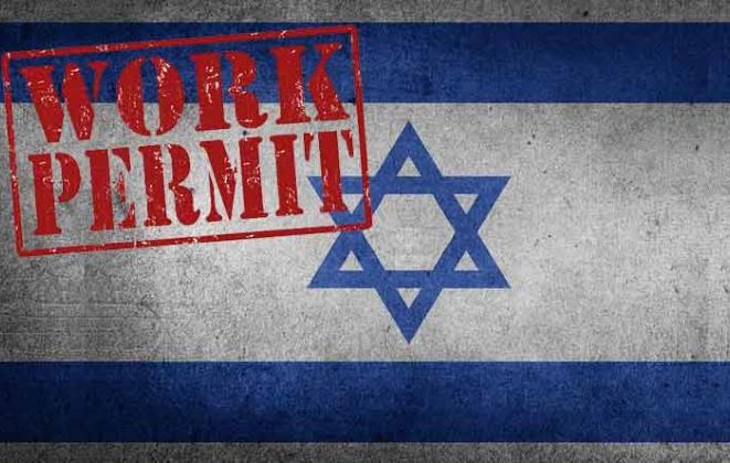 Як отримати робочу візу в Ізраїль