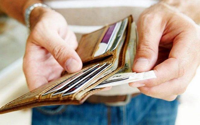 Наскільки дорого жити в Болгарії