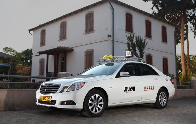 Ізраїльське таксі
