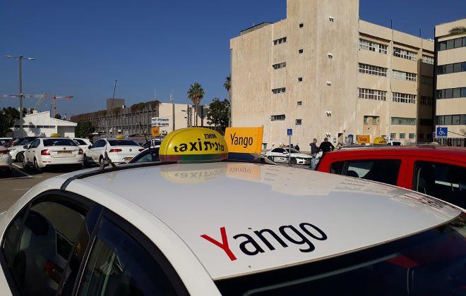 таксі в Ізраїлі