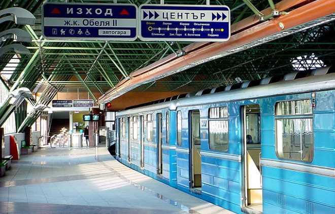 Метро в Болгарії