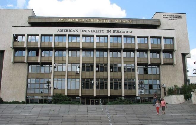 Американський університет в Болгарії