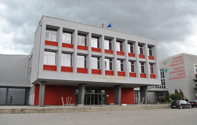 Пловдивський аграрний університет